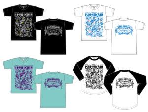 eggbrain_subciety_collabo_tshirts